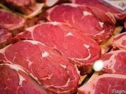 Bevroren rundvlees Halal