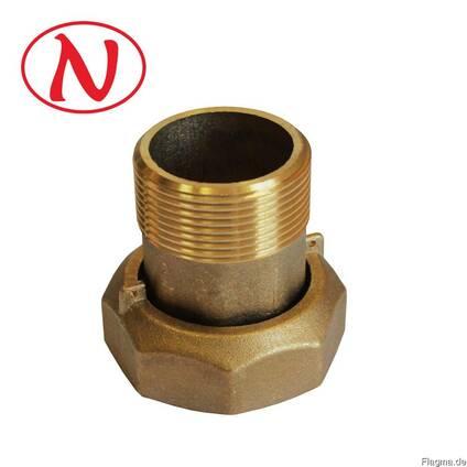 """Brass water meter coupling set - 1 1/2"""" /С"""