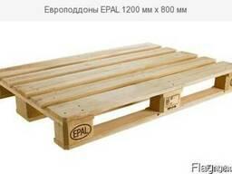 Европоддоны EPAL оригинальные 1200 мм х 800 мм