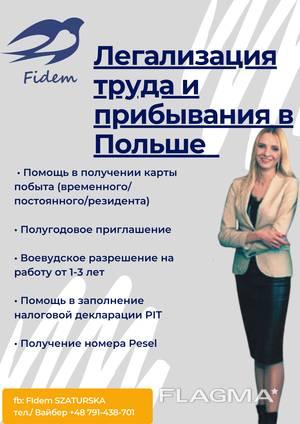 Hilfe für Ausländer bei der Eröffnung eines Unternehmens
