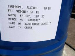 Isopropyl Alcohol 67-63-0 Raw Material for HandSanitizer