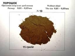 Walnussschalen-Schleifpulver