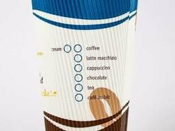 Круглый кофейный/чайный стаканчик 400 мл