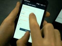 Мобильное приложение бесплатно, в аренду, демо для пробы