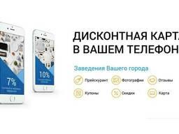 Создать собственное мобильное приложение тренд. UDS Game