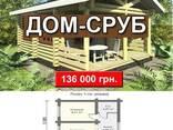 Проектируем и производим деревянные дома - фото 4