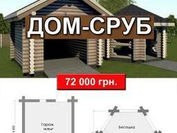 Проектируем и производим деревянные дома - фото 5