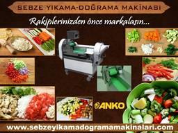 Промышленное оборудование для мойки и резки овощей