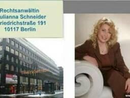 Русскоговорящий адвокат в Берлине Юлианна Шнайдер