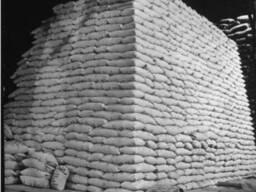 Сахар продаем оптом от 12. 500 тонн