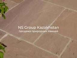 Sandsteinplatte