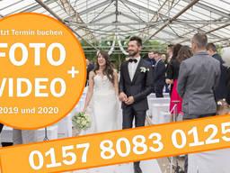 Свадебный фотограф для свадебной фотосессии и видео