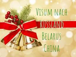 Визы в Россию, Беларусь, Китай