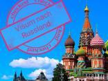 Визы в Россию, Беларусь, Китай - фото 3