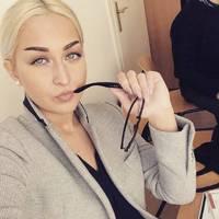 Сидунова Изабелла